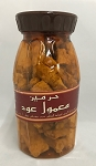 Bakhoor Haramain Mamul Oudh Brown Cap