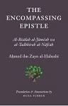 The Encompassing Epistle: Al-Risalah Al-Jamiah Wa Al-Tadhkirah Al-Nafiah