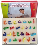 Arabic Alphabet Puzzle Board–28 pieces