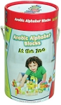 Arabic Alphabet Blocks at the Zoo – 136 pieces