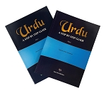 Urdu A Step By Step Guide 2 Vol Set