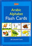 Arabic Alphabet Flash Cards-GW