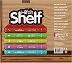 Hifdh Shelf (Learning Roots)juz