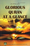 Glorious Qur'an at a Glance