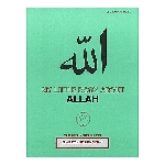 My Little Book About Allah