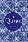 The Quran Translated by Abdullah Yusuf Ali