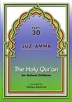 Part 30 Juz 'Amma for School Children