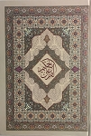 Qur'an Ashraf Ali Thanvi-Urdu Deluxe No 81