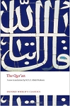 Qur'an: A New Translation - Abdel Haleem