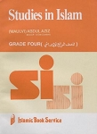Studies in Islam - Grade Four