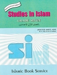 Studies in Islam - Grade Seven
