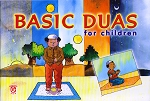 Basic Dua for Childern-Goodword