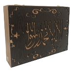 Box for Quran (Wooden)