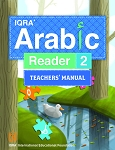 Teacher's Manual: Arabic Reader Grade 2 – Spiral Binding