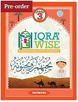 IQRA' WISE (Weekend Islamic School Excellence) Grade Three