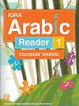Teacher's Manual: Arabic Reader Grade 1 – Spiral Binding