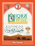 IQRA' WISE (WEEKEND ISLAMIC SCHOOL EXCELLENCE) GRADE THREE  WORKBOOK
