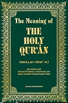 The Meaning of the Holy Qur'an (Paperback)