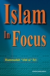 Islam in Focus-Amana, SC