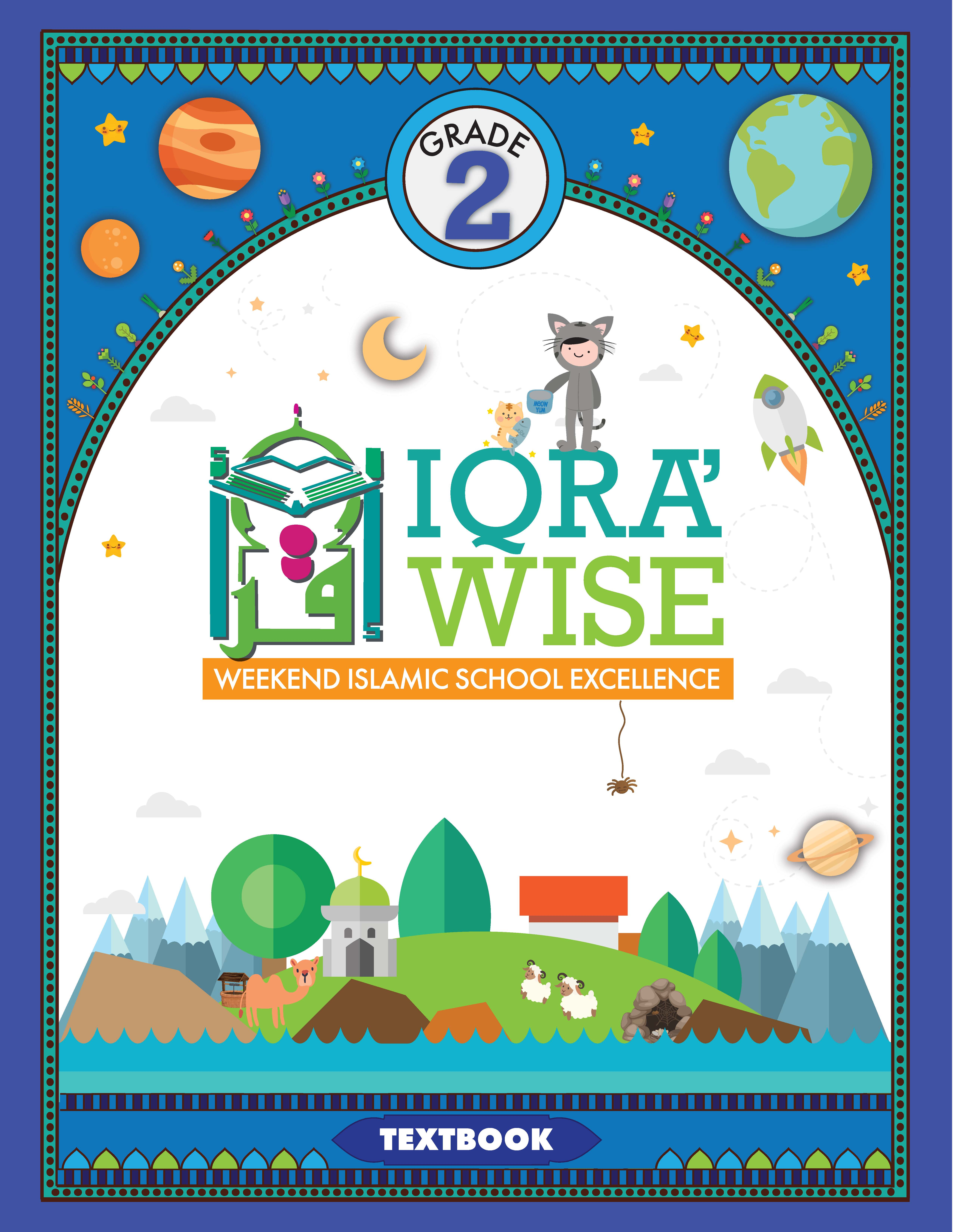 IQRA' WISE Grade Two Textbook