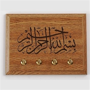 Key Holder Oak - Islamic Callig