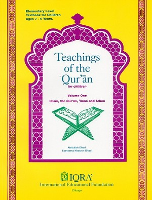 Teachings of Qur'an, Volume 1 (Textbook)