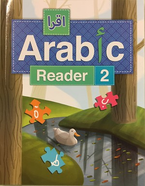 IQRA' Arabic Reader 2 Textbook