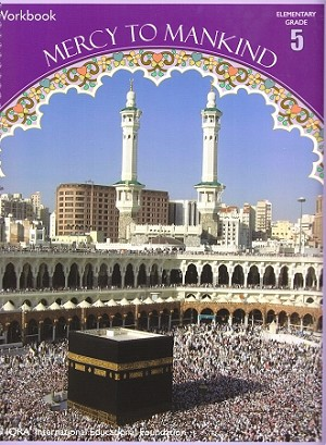 Mercy to Mankind: Makkah Per...
