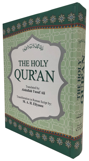 The Holy Qur'an Transliteration in Roman Script