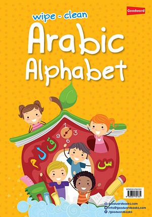Wipe-Clean Arabic Alphabet