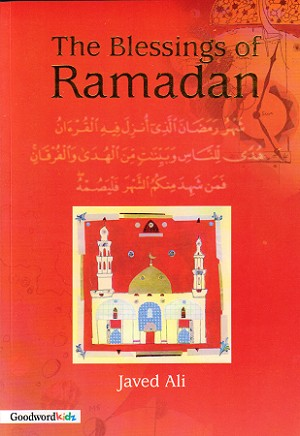Blessings of Ramadan-PB