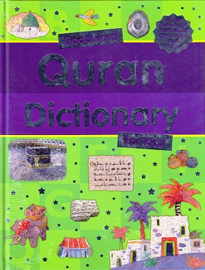 Goodword Quran Dictionary for K