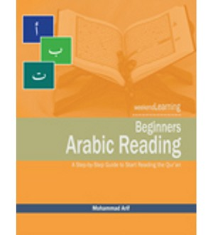 Beginners Arabic Reading (WLP)