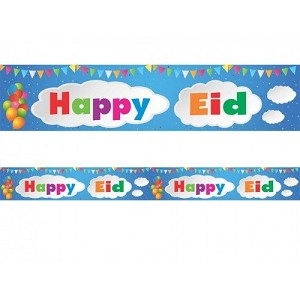 Happy Eid Double Banner Blue Cloud