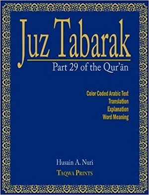 Juz Tabarak Part 29 of the Qur'an
