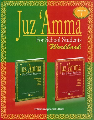 Juz' Amma for School Students  WB (WLP)