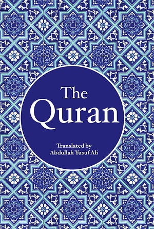 Yusuf Ali Qur'an English Translation, SC