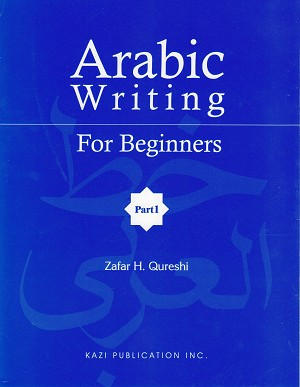 Arabic Writing for Beginners- I