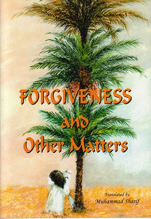 Forgiveness & Other Matters