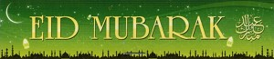 EID MUBARAK BANNER (GREEN COLOR)