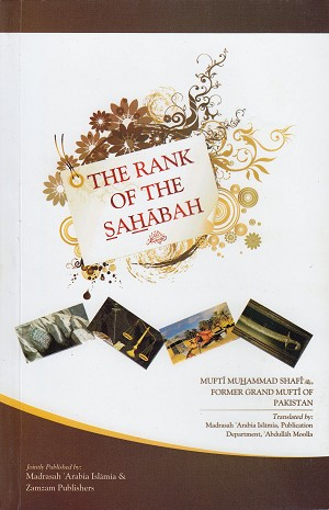 Rank of Sahaba