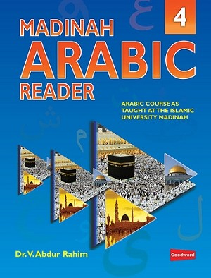 Madinah Arabic Reader Book-4